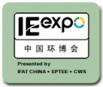 IE Expo
