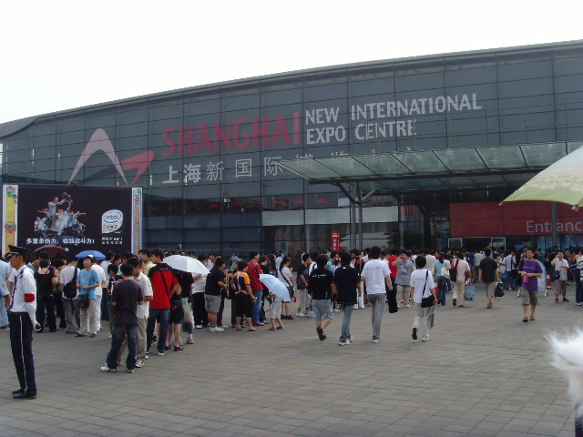 Shanghai_New_International_Expo_Center_Image_Flickr_mjaniec